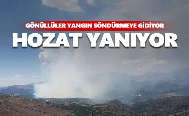 Gönüllüler Hozat'taki yangını söndürmeye gidecek