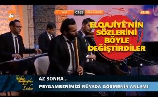 Elqajiyê'nin sözlerinin değiştirilmesine Mikail Aslan'dan tepki